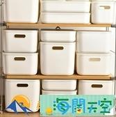 日式塑料收納筐桌面零食收納籃長方形整理置物盒廚房儲物籃【海闊天空】