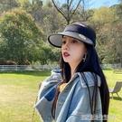 日本UV防曬帽女夏天遮臉大沿空頂帽防紫外線騎行遮陽沙灘太陽帽子