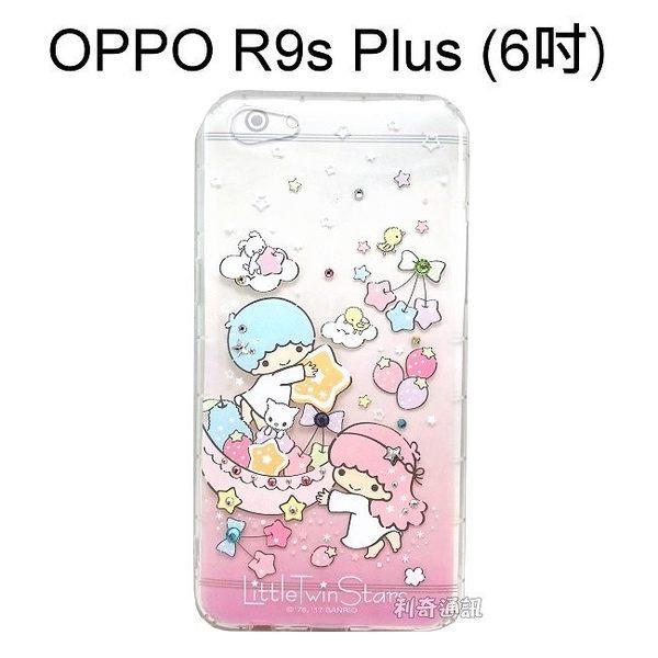 雙子星空壓氣墊鑽殼 [繽紛水果] OPPO R9s Plus (6吋)【三麗鷗正版授權】