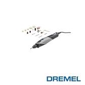 DREMEL 電刻磨機 Stylo 2050
