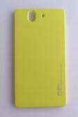 ROCK Sony Xperia Z(C6602) 硬殼/保護殼/手機殼 新裸殼系列 黃色