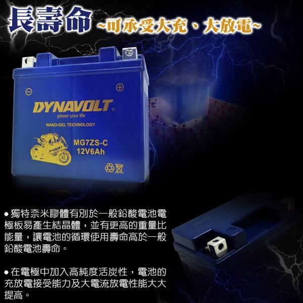 藍騎士電池MG53030等同湯淺YUASA 53030 重機機車電池專用