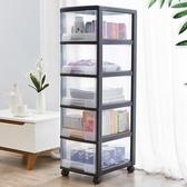家用抽屜式收納箱加厚兒童櫃子塑料玩具整理櫃零食儲物透明衣服盒 【快速出貨】