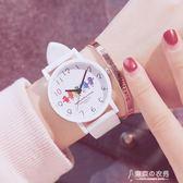 韓國時尚可愛軟妹兒童手錶女孩男孩中小學生女童石英錶電子錶防水【東京衣秀】