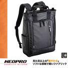 現貨配送【NEOPRO】日本機能防水系列 電腦後背包 雙肩包 日本製素材 雙層電腦袋【2-764】