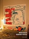 背景布墻網紅ins風掛布掛毯臥室宿舍布置床頭裝飾墻春季新品