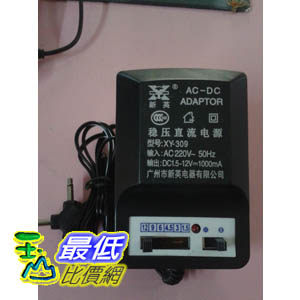 新英可調式安規認證 输入新英AC220V-AC240V 1A直流電源穩壓器 1.5v3v4.5v6v9v12v可調XY-309 _ff48