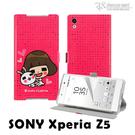 【默肯國際】Metal-Slim SONY Xperia Z5 香菇妹&拉比豆 超薄立架皮套 保護套 軟殼