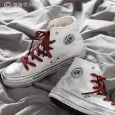 環球春季高筒帆布鞋女原宿ulzzang布鞋正韓百搭學生板鞋 【創時代3c館】