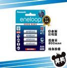 黑熊數位 Panasonic 國際 eneloop 低自放電充電電池 4號 800mAh AAA 4號