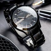 A/X Armani Exchange 亞曼尼 AX2104 時尚格紋紳士腕錶 熱賣中!