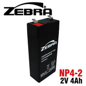 ZEBRA NP4-2 斑馬牌2V4AH /喊話器電池/喊話器大聲公/喊話器外部電源2V電池/喊話器2V電池