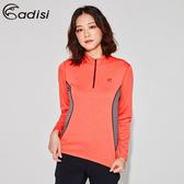 ADISI 女半門襟透氣快乾保暖衣AL1921035 (S-XL) / 城市綠洲 (內裡鬆餅紋、排汗速乾、彈力舒適)