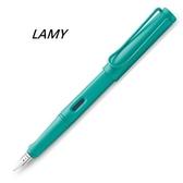 AMY Safari Candy 2020限量鋼筆-海水藍(贈送不織布筆套 一只)