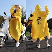 雨衣電動車有袖雨衣長款全身時尚雨衣女男騎行電瓶自行車帶袖雨披 雙十同慶 限時下殺