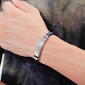 【5折超值價】經典流行素面造型鈦鋼矽膠手環
