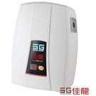 (全省安裝)佳龍即熱式瞬熱式電熱水器LED顯溫度精準控溫熱水器內附漏電斷路器系列LED-99-LB