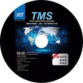 TMS ERP進銷存會計網購訂單整合系統PC版~1人實用版