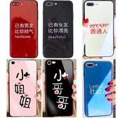 手機殼蘋果iphone7p 易樂購生活館