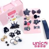 UNICO 兒童藍系全包布髮夾髮圈彌月禮盒組-18入組