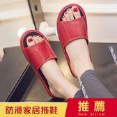居家夏季防滑羊皮拖鞋室內家居木地板涼拖鞋男女真皮家用夏天拖鞋