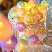 網紅氣球 led網紅燈房間裝飾棉線球新年小彩燈閃燈串燈滿天星拍照少女心 小宅女大購物