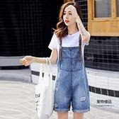 牛仔吊帶褲短褲女韓版寬鬆兩件套裝夏薄顯瘦【聚物優品】