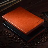 博文A5商務筆記本噴邊設計軟皮面記事本雙層皮對表日記本 雙十一87折