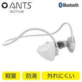 ❤Hamee 自社製品超輕量4 1 藍芽多 頸掛式防水防汗免持 型無線藍牙耳機白色276