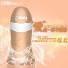 自慰杯 情趣用品 DMM爆發二代(玫瑰金)飢渴美穴震動飛機杯-限量版『490免運』
