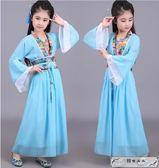 兒童古裝漢服仙女公主裙古箏表演服古代唐裝漢服貴妃服小女孩古裝