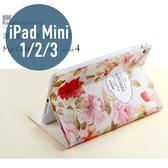 iPad mini 1/ 2 /3 浮雕系列 彩繪卡通 側翻皮套 支架 平板套 平板 皮套 平板殼 保護套 保護