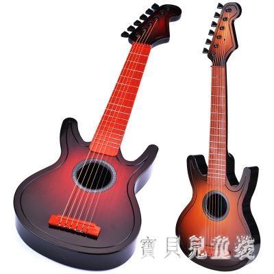 貝斯木紋仿真尤克里里 烏克麗麗 初學者迷你吉他彈奏兒童樂器玩具 CJ4954『寶貝兒童裝』