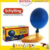 歐美原單木製氣球船-小孩子最喜歡的經典戲水洗澡玩具