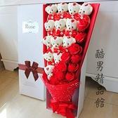 生日禮物女生送女友閨蜜畢業禮品特別浪漫創意玫瑰香皂花束禮盒 安雅家居館