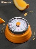歐樂多計時器廚房倒計時提醒器番茄鐘學生時間管理器大聲音定時器