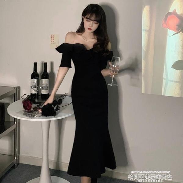 小禮服 夏裝新款法式性感心機復古黑色禮服胖mm修身顯瘦一字肩長款連身裙 萊俐亞