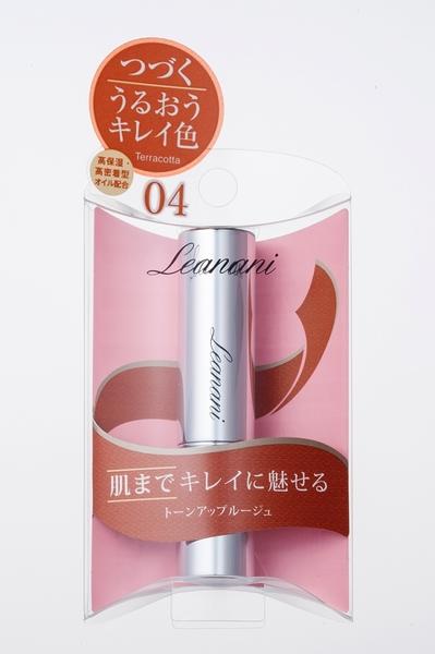 Leanani水潤唇膏_04赤陶紅