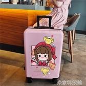 行李箱 行李箱女網紅ins學生可愛日系少女萬向輪男20小型旅行拉桿箱 米家WJ