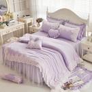 天絲床罩 加大雙人床罩 雙人床罩 公主風床罩 可妮 紫色 蕾絲床罩 結婚床罩 床裙組 荷葉邊 佛你