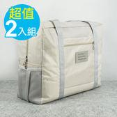 【韓版】牛津布糖果色大容量多用旅行收納袋-二入組(氣質米x2)