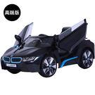 BMW i8 原廠授權 高端版雙驅兒童電動車 黑色