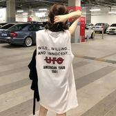 夏裝新款韓版寬鬆顯瘦中長款無袖T恤裙女冷淡風洋裝女極簡  Cocoa