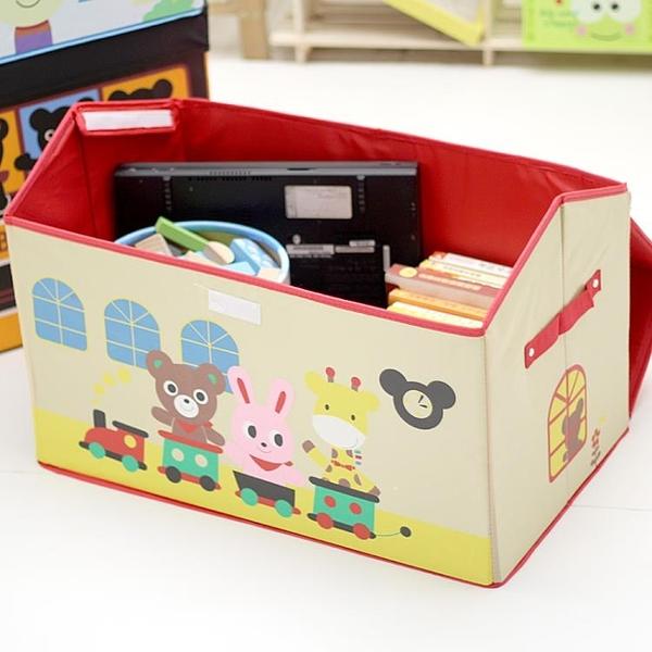 特大號兒童玩具收納箱 大號卡通棉被收納箱 超大號嬰兒衣服收納盒