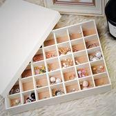 簡約耳釘首飾盒公主歐式韓國多層白色大容量戒指收納盒少女心日系 卡布奇诺igo