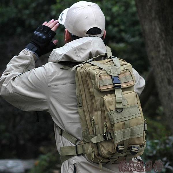 NIP軍迷特種兵3P攻擊背包戶外登山野營徙步旅行迷彩戰術雙肩包25L WY傑森型男館