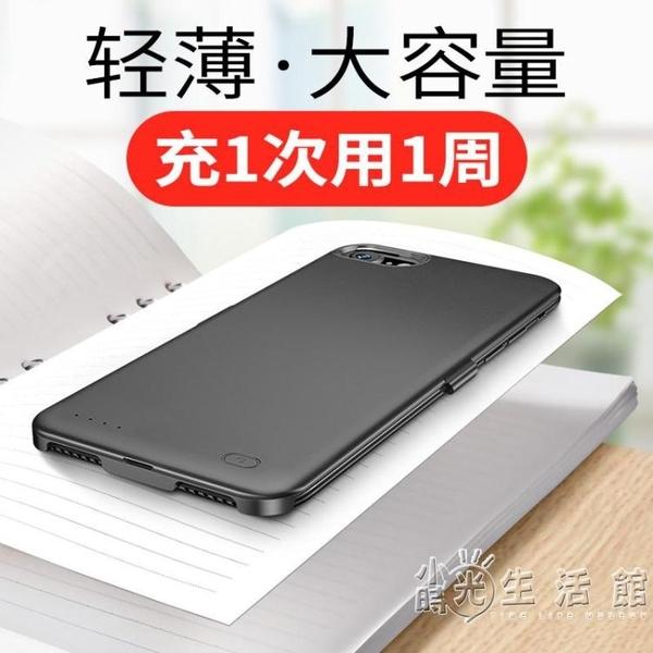 iphone6背夾8充電寶X蘋果7電池6S專用P超薄XSMax一體XR式sp甲plus 小時光生活館