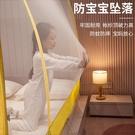2021年新款免安裝蒙古包蚊帳方便拆洗家用防摔兒童可摺疊無需支架 夢幻小鎮