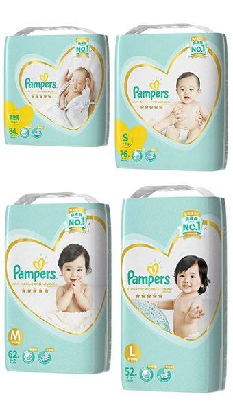 日本境內幫寶適 五星一級幫增量版黏貼型紙尿褲S228片(76片x3包/箱購) 廠商直送 大樹