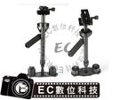 【EC數位 】S60 新款鋁合金手持穩定...